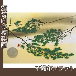 速水御舟「円かなる月」【複製画:不織布フラット100g】