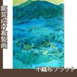 速水御舟「洛北修学院村1」【複製画:不織布フラット100g】