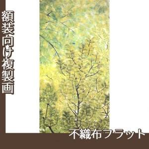 速水御舟「新緑」【複製画:不織布フラット100g】