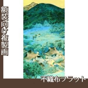 速水御舟「洛北修学院村2」【複製画:不織布フラット100g】