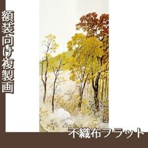 川合玉堂「岳麓晩秋1」【複製画:不織布フラット100g】