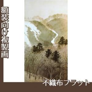 川合玉堂「峰の夕1」【複製画:不織布フラット100g】