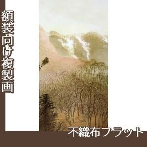 川合玉堂「峰の夕2」【複製画:不織布フラット100g】