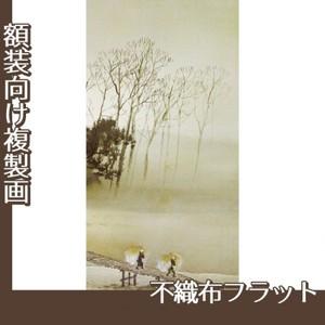川合玉堂「寒流暮靄2」【複製画:不織布フラット100g】