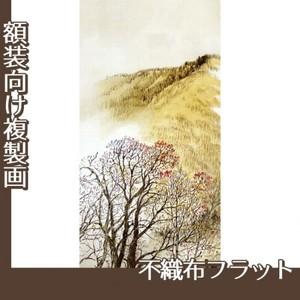 川合玉堂「高原入冬1」【複製画:不織布フラット100g】
