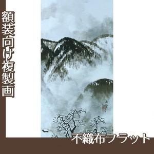 川合玉堂「山村深雪2」【複製画:不織布フラット100g】