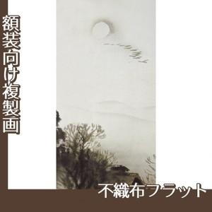 川合玉堂「冬の月2」【複製画:不織布フラット100g】