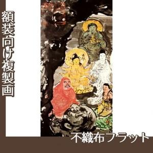 富岡鉄斎「古仏龕図」【複製画:不織布フラット100g】
