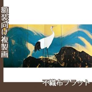 平福百穂「丹鶴青瀾(左)」【複製画:不織布フラット100g】
