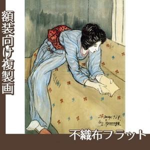 竹久夢二「ソファーで本を見る女」【複製画:不織布フラット100g】