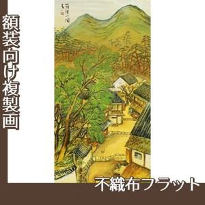 竹久夢二「筑波山図」【複製画:不織布フラット100g】