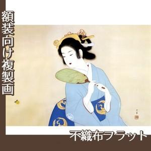 上村松園「初夏の夕」【複製画:不織布フラット100g】