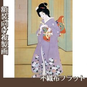 上村松園「舞仕度2」【複製画:不織布フラット100g】