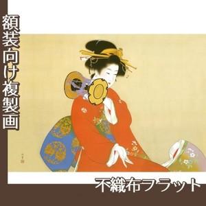 上村松園「鼓の音」【複製画:不織布フラット100g】