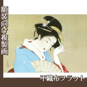 上村松園「春のよそをひ」【複製画:不織布フラット100g】
