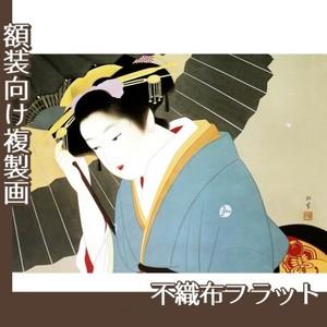 上村松園「雪」【複製画:不織布フラット100g】