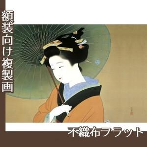 上村松園「青眉」【複製画:不織布フラット100g】