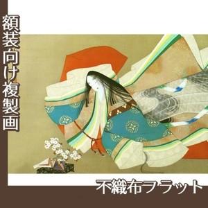 上村松園「伊勢大輔」【複製画:不織布フラット100g】