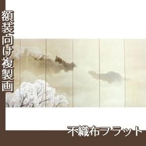 木島桜谷「小雨ふる吉野(右)」【複製画:不織布フラット100g】