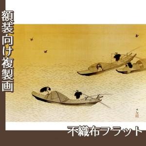 横山大観「漁舟」【複製画:不織布フラット100g】