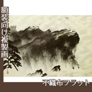 横山大観「漁夫」【複製画:不織布フラット100g】