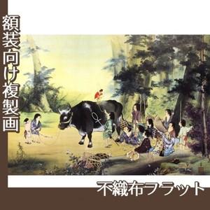 横山大観「村童観猿翁」【複製画:不織布フラット100g】