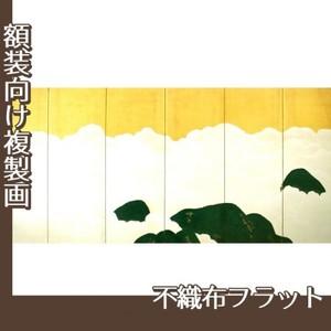 横山大観「群青富士(左隻)」【複製画:不織布フラット100g】
