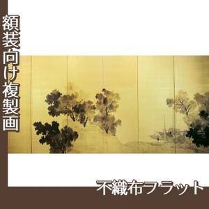 横山大観「長江の朝」【複製画:不織布フラット100g】