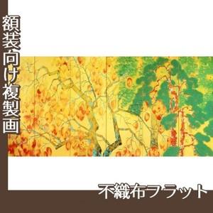 横山大観「柿紅葉(左隻)」【複製画:不織布フラット100g】