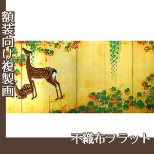 横山大観「秋色(左隻)」【複製画:不織布フラット100g】