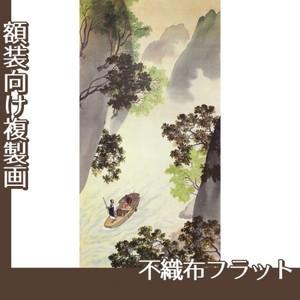 横山大観「漁翁」【複製画:不織布フラット100g】