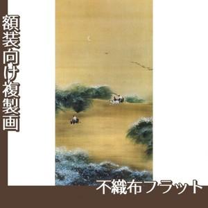 横山大観「月下牧童」【複製画:不織布フラット100g】