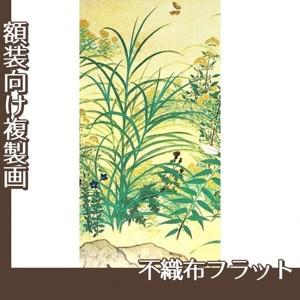 横山大観「野の花1」【複製画:不織布フラット100g】
