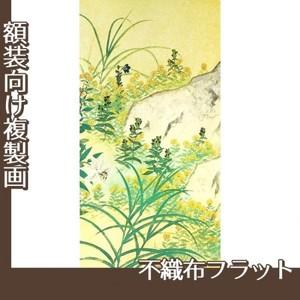 横山大観「野の花2」【複製画:不織布フラット100g】