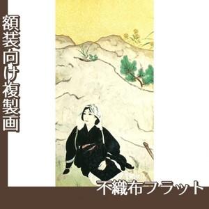 横山大観「野の花3」【複製画:不織布フラット100g】