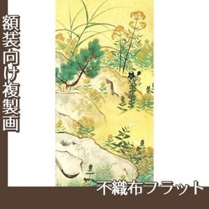 横山大観「野の花4」【複製画:不織布フラット100g】