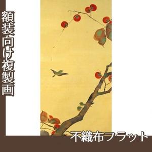 酒井抱一「桜に小禽図・柿に小禽図(左隻)」【複製画:不織布フラット100g】