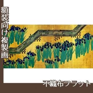 酒井抱一「八橋図屏風(左隻)」【複製画:不織布フラット100g】