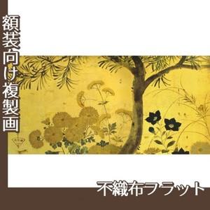 酒井抱一「槙に秋草図屏風(左隻)」【複製画:不織布フラット100g】