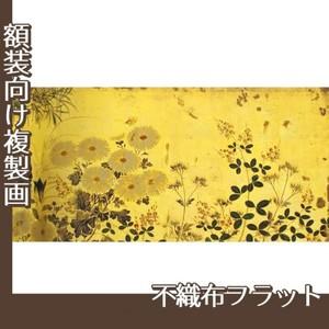 酒井抱一「槙に秋草図屏風(右隻)」【複製画:不織布フラット100g】