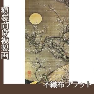 伊藤若冲「月夜白梅図」【複製画:不織布フラット100g】
