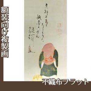 伊藤若冲「伏見人形図1」【複製画:不織布フラット100g】