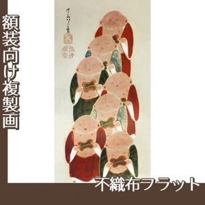 伊藤若冲「伏見人形図2」【複製画:不織布フラット100g】
