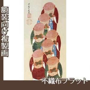 伊藤若冲「伏見人形図4」【複製画:不織布フラット100g】