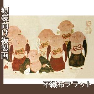 伊藤若冲「伏見人形図5」【複製画:不織布フラット100g】