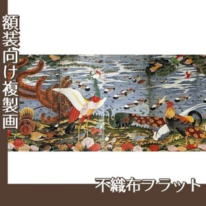 伊藤若冲「樹花鳥獣図屏風(六曲一双)左隻」【複製画:不織布フラット100g】