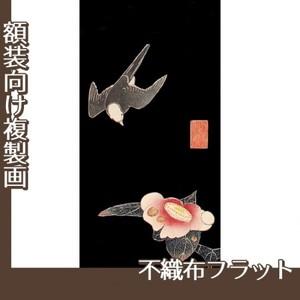伊藤若冲「花鳥版画(六枚) 五.椿に白頭図」【複製画:不織布フラット100g】