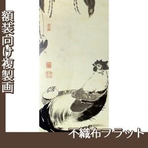 伊藤若冲「豆下双鶏図(双幅)」【複製画:不織布フラット100g】
