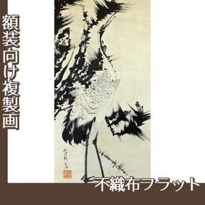 伊藤若冲「竹梅群鶴図2(双幅)」【複製画:不織布フラット100g】