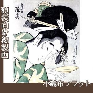 一楽亭栄水「鶴や内陸奥」【複製画:不織布フラット100g】